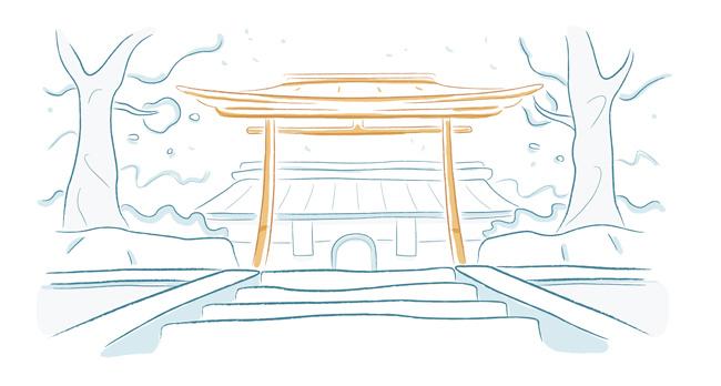 Portail zen